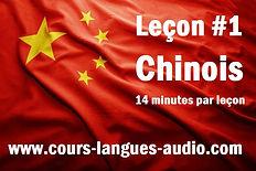 Cours audio de chinois
