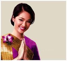Cours de langue thaï