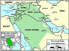 Cours de langue arabe dialecte du Moyen-Orient