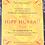 Thumbnail: HIPP HURRA!!