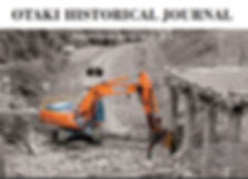 2019 journal cover.jpg