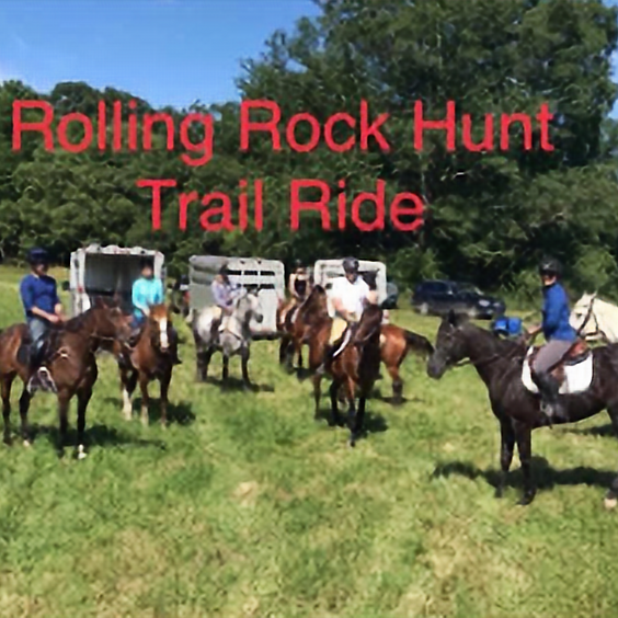 Trail Ride - Blandings