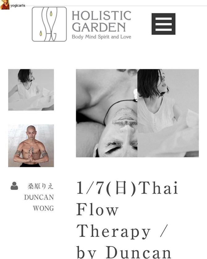 1/7 Thai Flow Therapy / by Duncan Wong & Rietreat