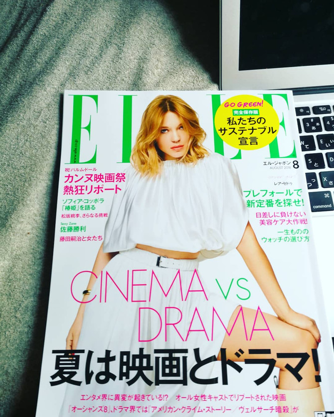 [media coverage / ELLE JAPON(ハースト婦人画報社) 2018年8月号]