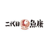 nidaime-uoyashu.png