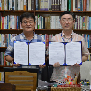 MOU with Hachancam