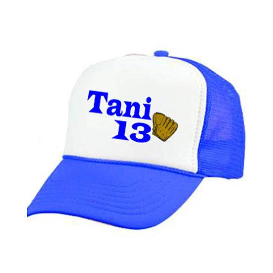 כובע חצי רשת