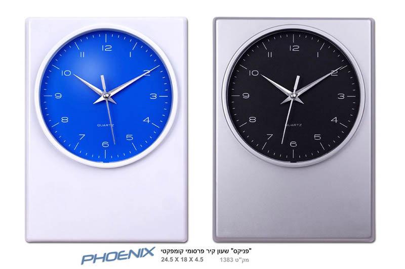 שעון שולחני מוכסף