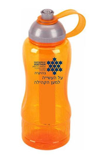 בקבוק ספורט שותפות היהודית