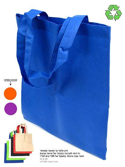 תיק אלבד צר מחומר ממוחזר במבחר של 6 צבעים