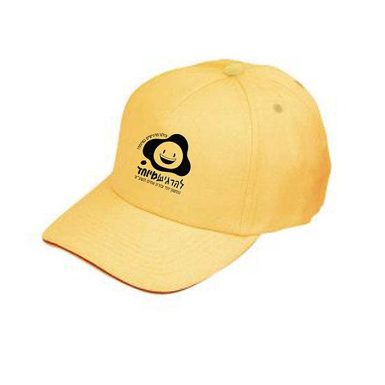 כובע  מצחיה שמש