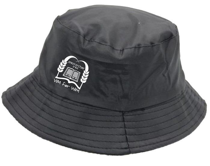 כובע פטריה טמבל