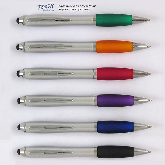 עט מוכסף בשילוב גומי