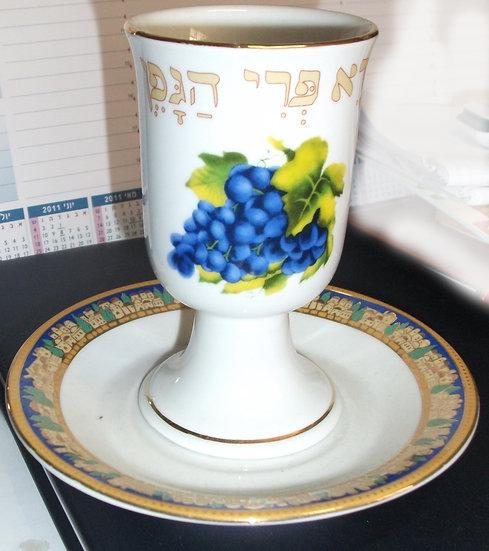 כוס קידוש עם תחתית