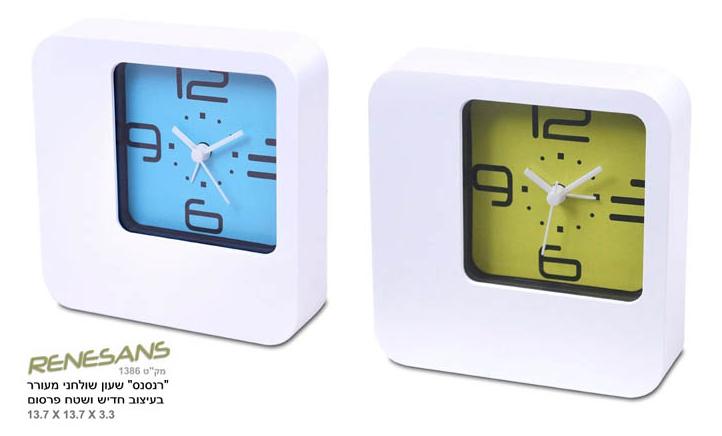 שעון שולחני מודרני
