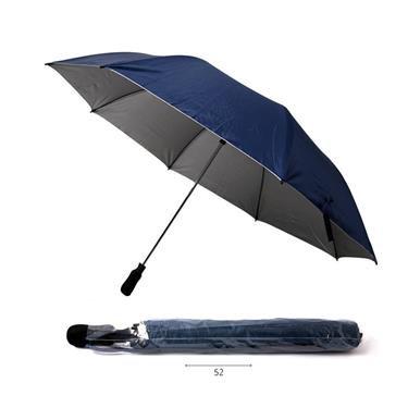 מטריה איכותית