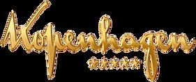 kope logo.png