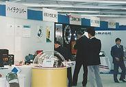 1990tech02.jpg
