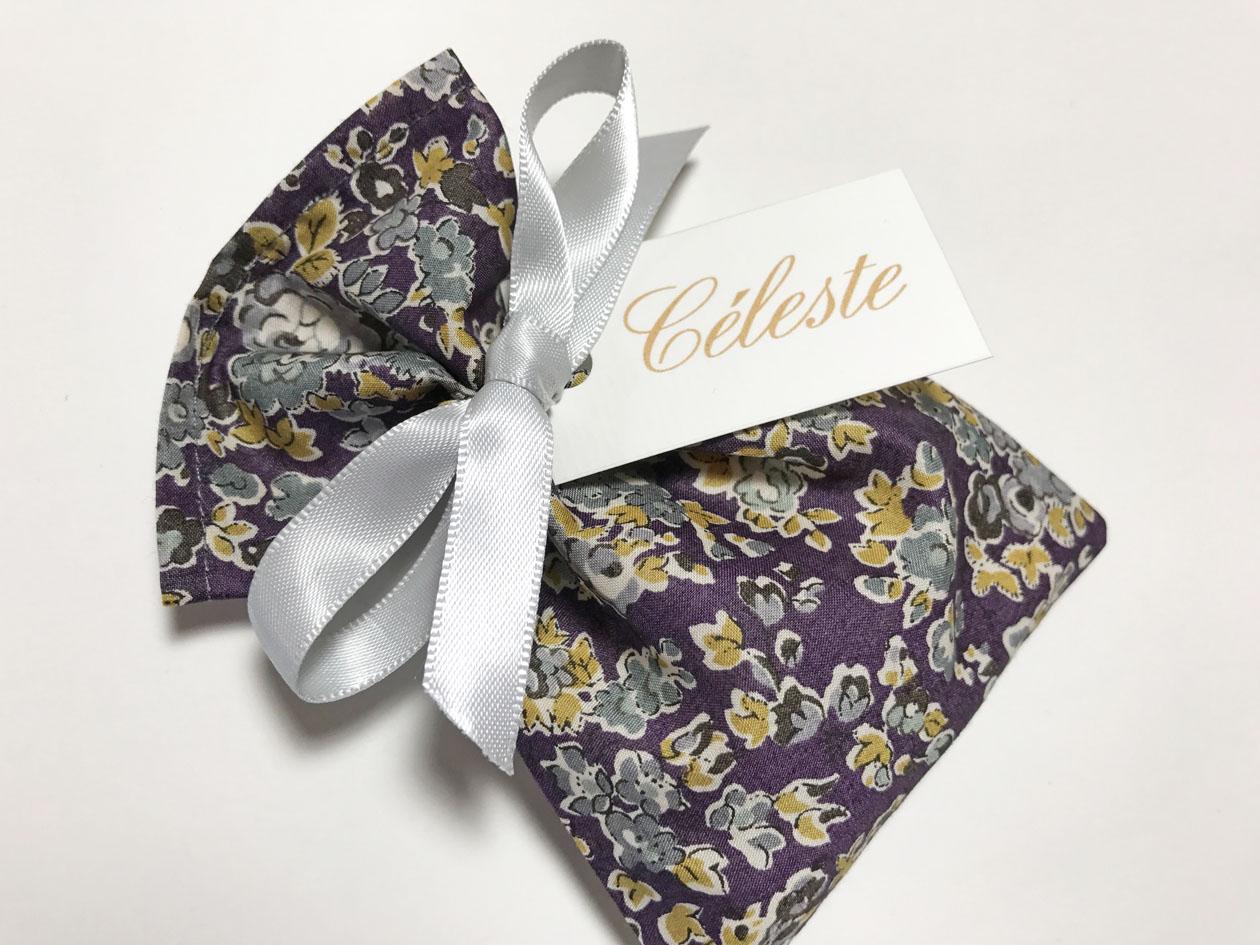 Liberty Tatum violet