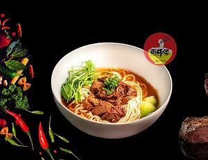 Beef Noodle Soup header size  940 x 726