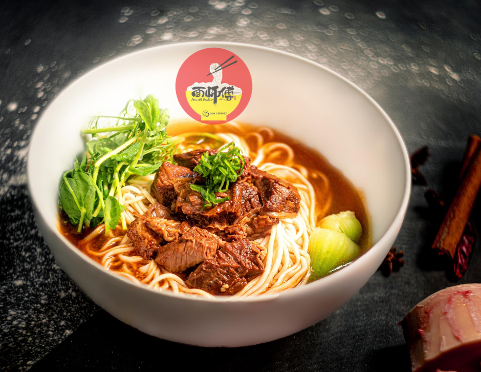Braised Beef and Tomato Noodle Soup