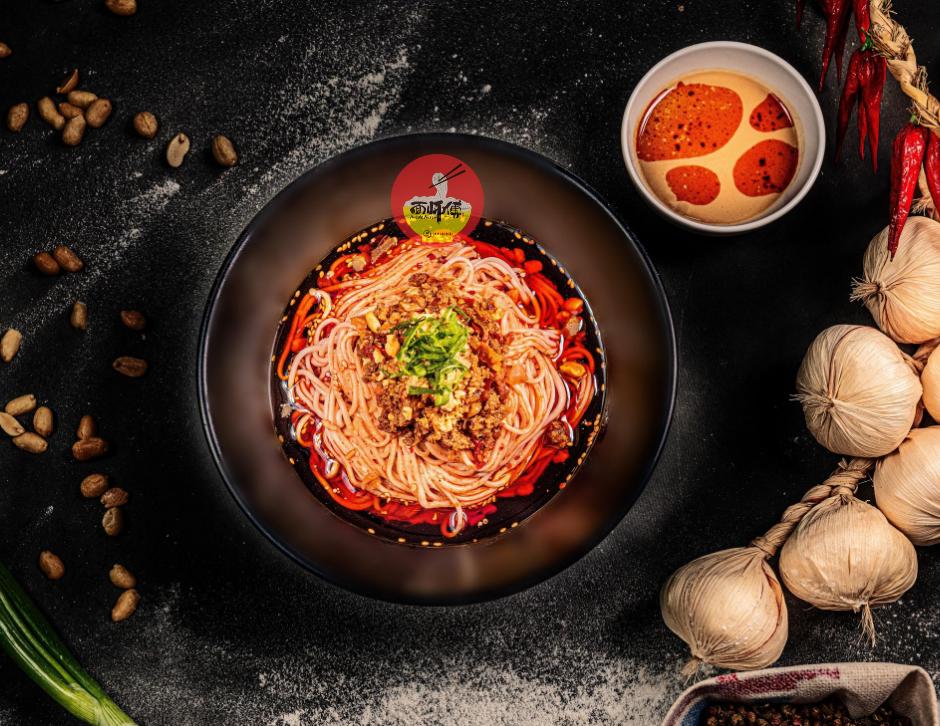 Dandan Spicy Noodle