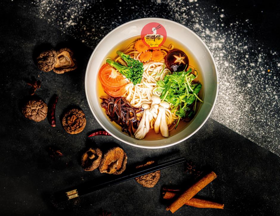 Vegetarian Homemade Noodle Soup