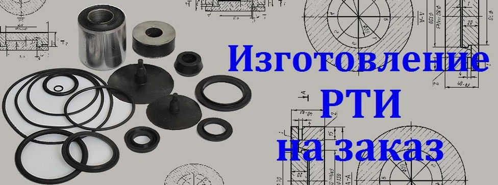 master-rti-logo.jpg