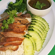ROASTED DUCK ON RICE