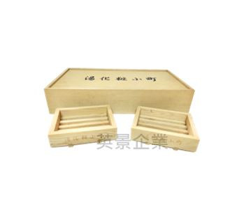 側拉式木盒+實木皂架