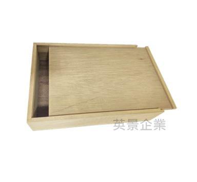 側拉式木盒