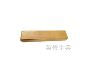 小型長木盒