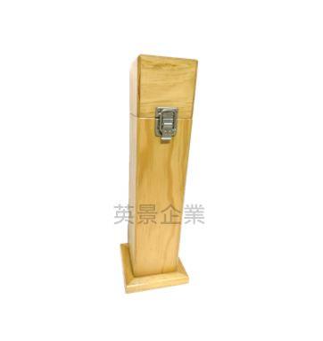 長型雙扣木盒