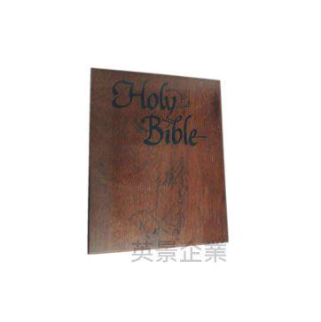 聖經收納盒