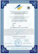 ИСО-9001-1.jpg