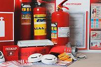 пожарная безопасность — копия.jpg
