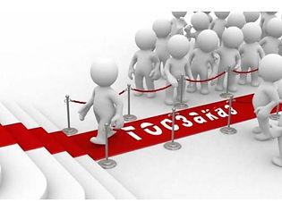 Тендеры,тендерное сопровождение,гос.закупки,фз 44,исо,участие в тендере,центр развития бизнеса