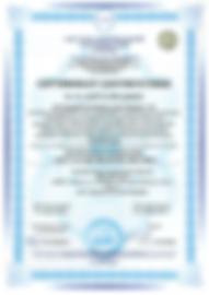 Центр развития бизнеса поможет вступить в сро и получить сертификат исо 9001