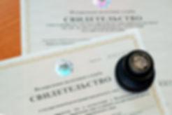 регистрация ооо и ип с юридическим адресом и расчетным счетом