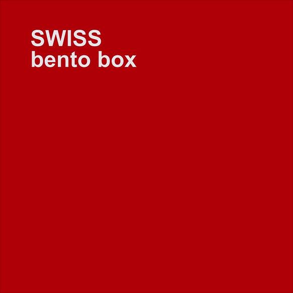 clip swiss bento box award