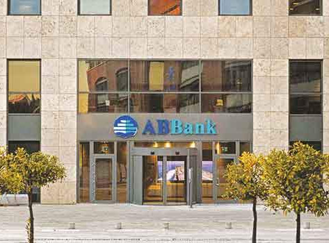 Aegean Baltic Bank of Greece selects Wolters Kluwer for regulatory reporting and risk management