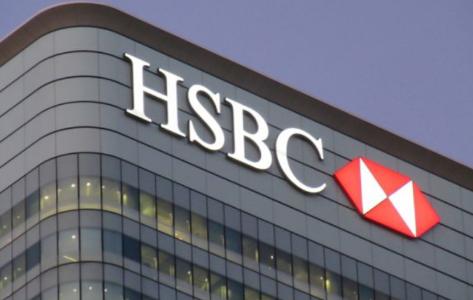 FinCEN Files: HSBC moved Ponzi scheme millions despite warning