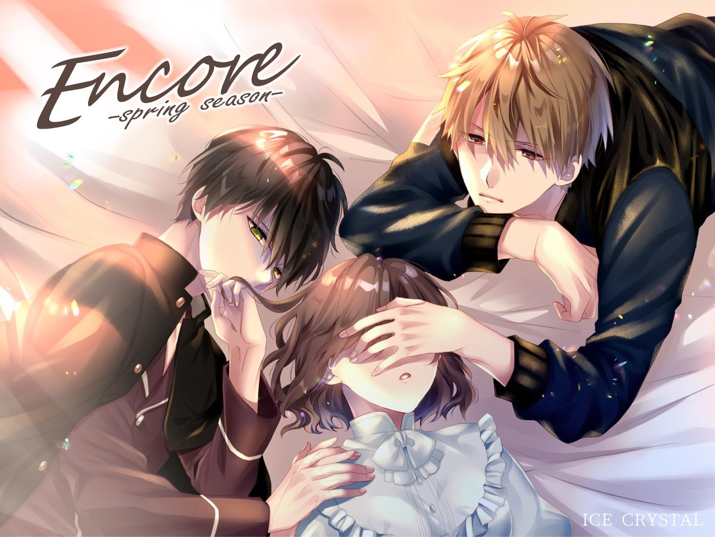 Encore_イラスト(ロゴ入り).jpg