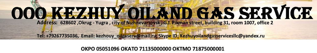 Kezhuy Oil and Gas Service