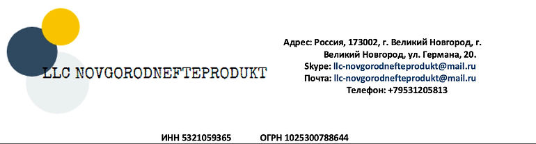 Novgorodnefteprodukt