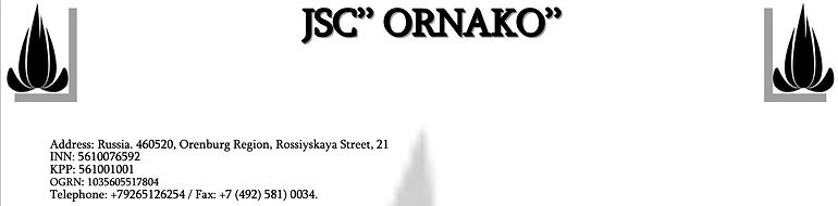 Ornako