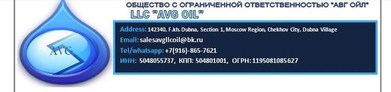 Avg Oil