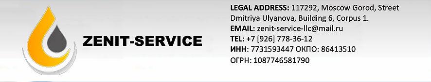 Zenit-Service