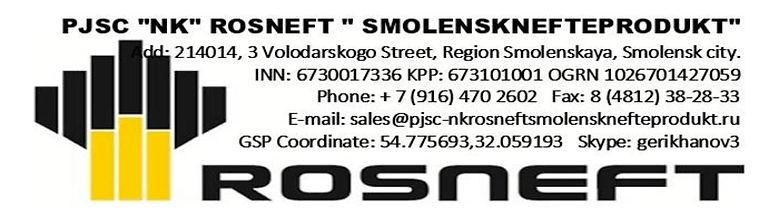 Rosneft Smolensknefteprodukt