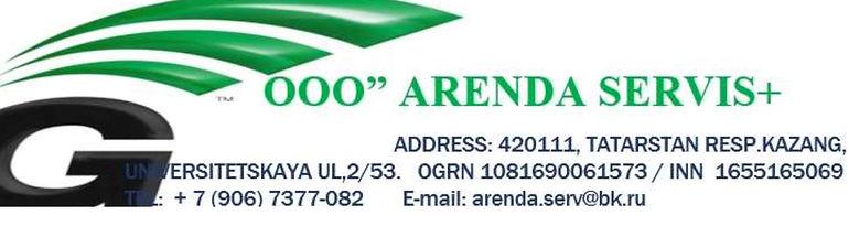 Arenda Servis+